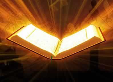 """Kişinin Allah'ı hatırlamasının belirtilerinden biri de başlayacağı her işten önce """"besmele"""" çekmesidir."""